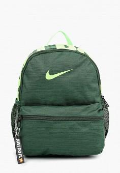 8dda9ea5c11f Рюкзак, Nike, цвет: зеленый. Артикул: NI464BKDSII7. Девочкам / Аксессуары /