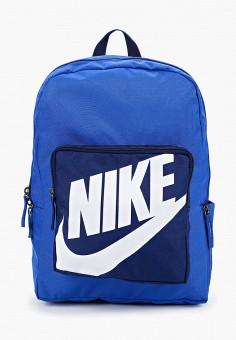 8e6596c8 Рюкзак, Nike, цвет: синий. Артикул: NI464BKFLXU0. Мальчикам / Аксессуары /