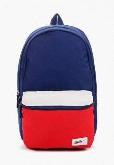 24f28bf2673e Рюкзак, Nike, цвет: синий. Артикул: NI464BUDSGX8. Спорт / Все спортивные