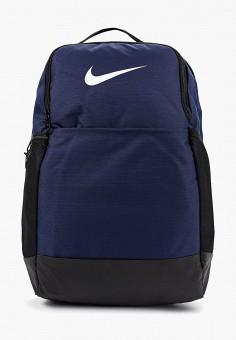 1bbd5cd3a8d8 Рюкзак, Nike, цвет: синий. Артикул: NI464BUFLAL8. Аксессуары / Рюкзаки