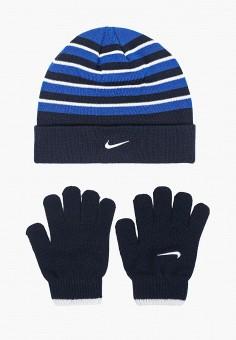 f9309356 Комплект, Nike, цвет: синий. Артикул: NI464CBEPLK4. Мальчикам / Аксессуары /