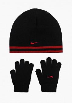 4d3d43d9 Комплект, Nike, цвет: красный, черный. Артикул: NI464CBEPLK6. Мальчикам /