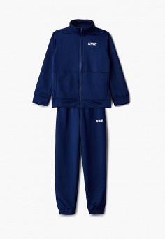 Костюм спортивный, Nike, цвет  синий. Артикул  NI464EBBYMY2. Мальчикам    Спорт ca2975d42f2