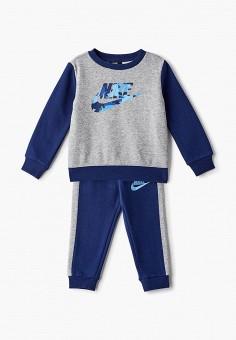 5bab523f Костюм спортивный, Nike, цвет: серый, синий. Артикул: NI464EBEPLN6.  Мальчикам