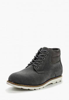 Купить зимние мужские ботинки от 59 р. в интернет-магазине Lamoda.by! 962bdc11553
