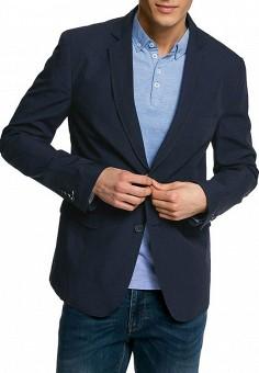 Купить мужские синие костюмы от 690 руб в интернет-магазине Lamoda.ru! 6d41bbef470