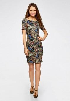 cd1f41e11ba Купить женские платья и сарафаны от 166 грн в интернет-магазине ...