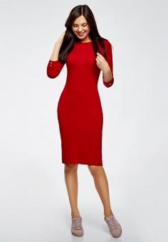 75a94d5afb2 Купить женские вязаные платья Oodji (Оджи) от 409 руб в интернет ...
