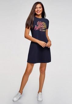 8eddcd7817b Купить повседневные платья-футболки от 339 руб в интернет-магазине ...