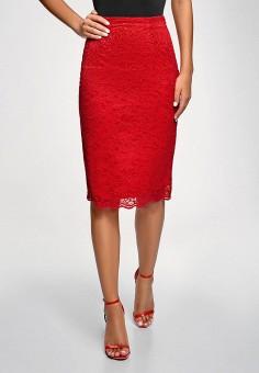 bb4c40e83150 Женские юбки — купить в интернет-магазине Ламода