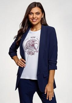 908f82ee5bd6 Женские пиджаки и костюмы — купить в интернет-магазине Ламода