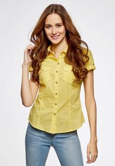 a0a0948b7991 Рубашка, oodji, цвет  желтый. Артикул  OO001EWJOE26. Похожие товары. 579 руб .