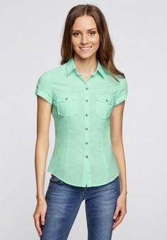 92239785920 Купить летние женские рубашки от 11 р. в интернет-магазине Lamoda.by!