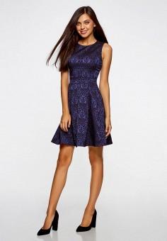 01984b90fcc8 Купить женские вечерние платья осенние от 19 р. в интернет-магазине ...