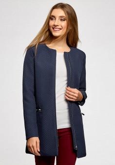 587103b9546 Купить женские пальто от 49 р. в интернет-магазине Lamoda.by!