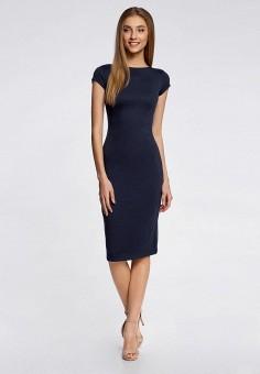 085cbbab38d Купить женские платья и сарафаны от 166 грн в интернет-магазине ...