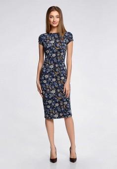 224af76fe73 Купить женские платья и сарафаны от 166 грн в интернет-магазине ...