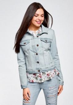 63b2a85289f Купить женские джинсовые куртки и жилеты от 899 руб в интернет ...