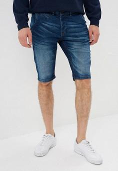 Купить синие мужские шорты от 381 грн в интернет-магазине Lamoda.ua! d7fdbfbf9d321