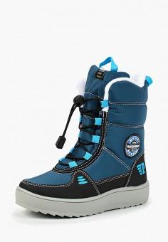 Купить обувь Patrol (Патрол) от 590 руб в интернет-магазине Lamoda.ru! adc7061249c