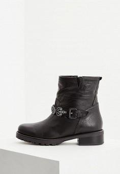 Полусапоги, Patrizia Pepe, цвет: черный. Артикул: PA748AWCEHC5. Обувь