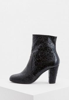Ботильоны, Patrizia Pepe, цвет: черный. Артикул: PA748AWCEHD2. Обувь