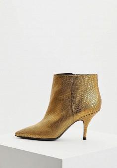 Ботильоны, Patrizia Pepe, цвет: золотой. Артикул: PA748AWCEHE8. Обувь
