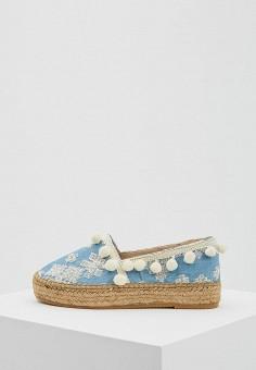 Эспадрильи, Patrizia Pepe, цвет: голубой. Артикул: PA748AWYLI78. Обувь