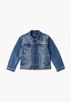 Куртка джинсовая, Pepe Jeans, цвет  синий. Артикул  PE299EBDHGU0. Мальчикам    6b3d32b70a5