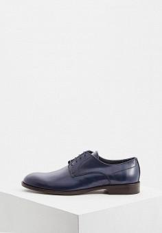 ef63129f6 Купить обувь Pollini от 9 190 руб в интернет-магазине Lamoda.ru!