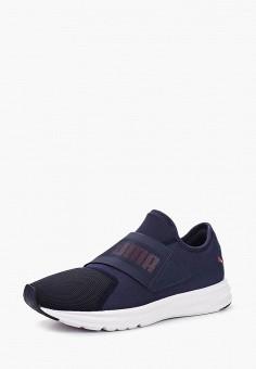 Купить мужские кроссовки PUMA (ПУМА) от 1606 грн в интернет-магазине ... a8290b49b17