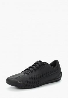 Купить мужскую обувь PUMA (ПУМА) от 1 430 руб в интернет-магазине ... 252c9efe420