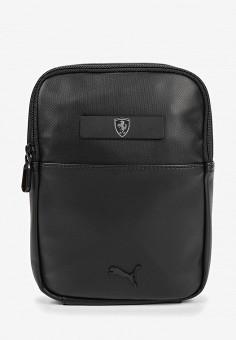 Купить сумки для мужчин от 625 руб в интернет-магазине Lamoda.ru! 9c454d4b2ac30