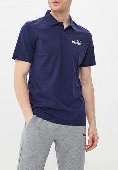 0186e81dd6c8 Купить мужскую одежду PUMA (ПУМА) от 22 р. в интернет-магазине ...