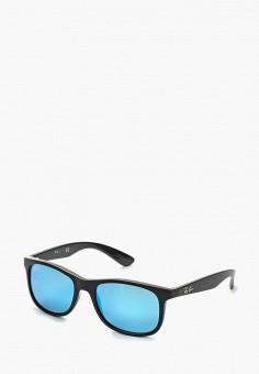 Купить детские очки для мальчиков от 229 руб в интернет-магазине ... bab3f41ae4017
