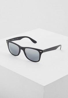 73f6b7c5c519 Купить очки Ray Ban (Рей Бен) от 5 199 руб в интернет-магазине ...