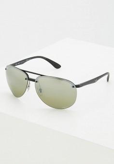 98eb9f2b5e0e Купить очки Ray Ban (Рей Бен) от 5 199 руб в интернет-магазине ...
