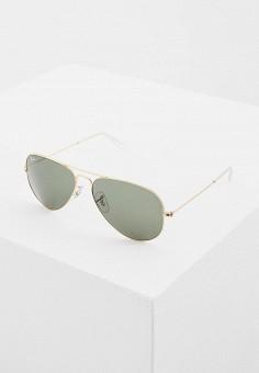 Купить мужские очки авиаторы Ray Ban (Рей Бен) от 9 600 руб в ... a9375694644b8
