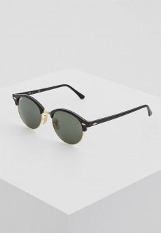 Купить женские солнцезащитные очки Ray Ban (Рей Бен) от 9 499 руб в ... 250de3938f3