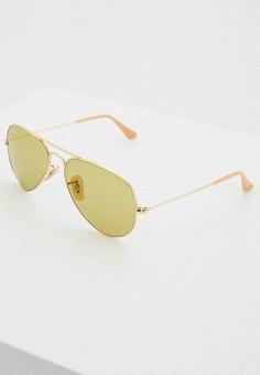 Купить мужские очки авиаторы премиум-класса Ray Ban (Рей Бен) от 9 ... 7375694c928