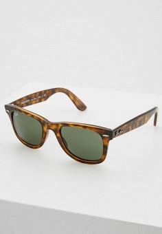 Очки солнцезащитные, Ray-Ban®, цвет  коричневый. Артикул  RA014DUZCF14. 16b4bd63c2