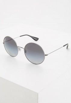 Купить очки Ray Ban (Рей Бен) от 5 199 руб в интернет-магазине ... 8b19c2b2db0