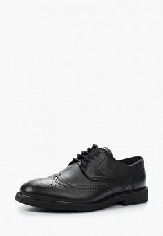 Купить мужские туфли дерби Ralf Ringer (Ральф Рингер) от 3 590 руб в ... 040ca94fcf88d