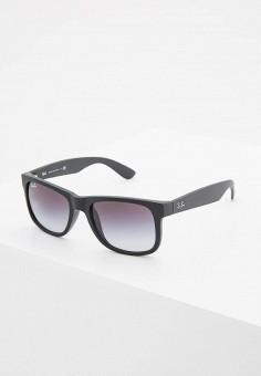Купить солнцезащитные очки для мужчин от 199 руб в интернет-магазине ... cfe7807ec5e