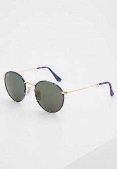 17c8b4dc388d Очки солнцезащитные, Ray-Ban®, цвет  фиолетовый. Артикул  RA149DUEFY39.