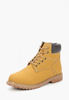 e0053dc4 Купить обувь Reflex (Рефлекс) от 999 руб в интернет-магазине Lamoda.ru!