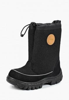 7ad520d86ea9 Купить детскую одежду и обувь Reima (Рейма) от 540 руб в интернет ...