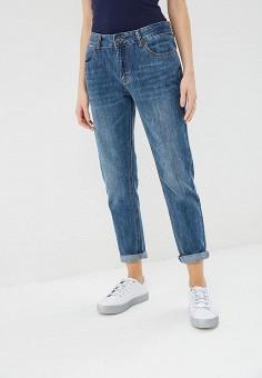 73b0204777c Купить женские зауженные джинсы от 260 грн в интернет-магазине ...