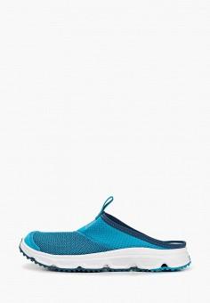 2d4be2855e9b Сабо, Salomon, цвет  голубой. Артикул  SA007AWDSNP7. Обувь   Сабо и.  Похожие товары