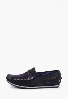 9233b679d Купить обувь Salamander (Саламандер) от 1428 грн в интернет-магазине ...
